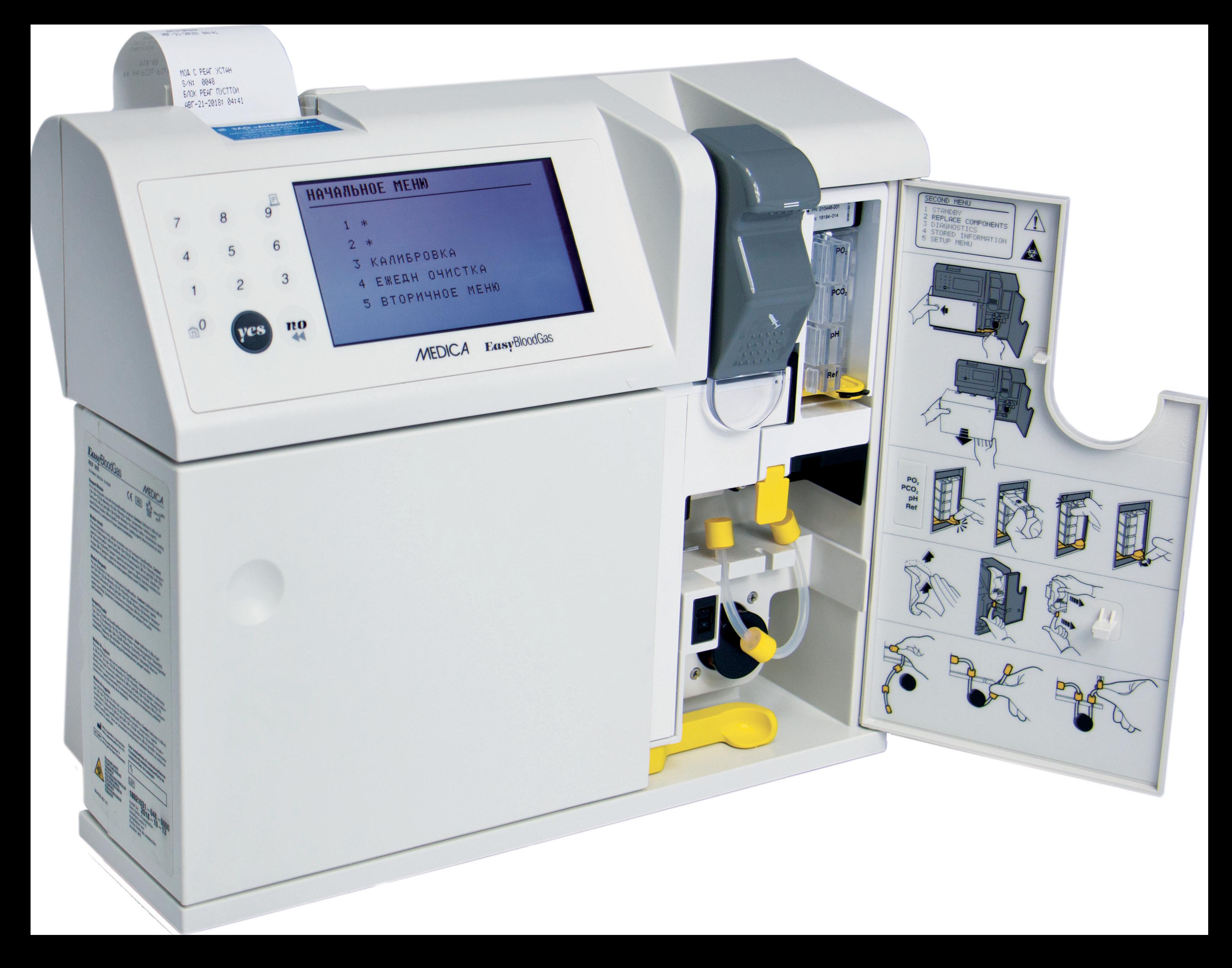 Анализатор газов крови EASYBLOODGAS, со стартовым комплектом