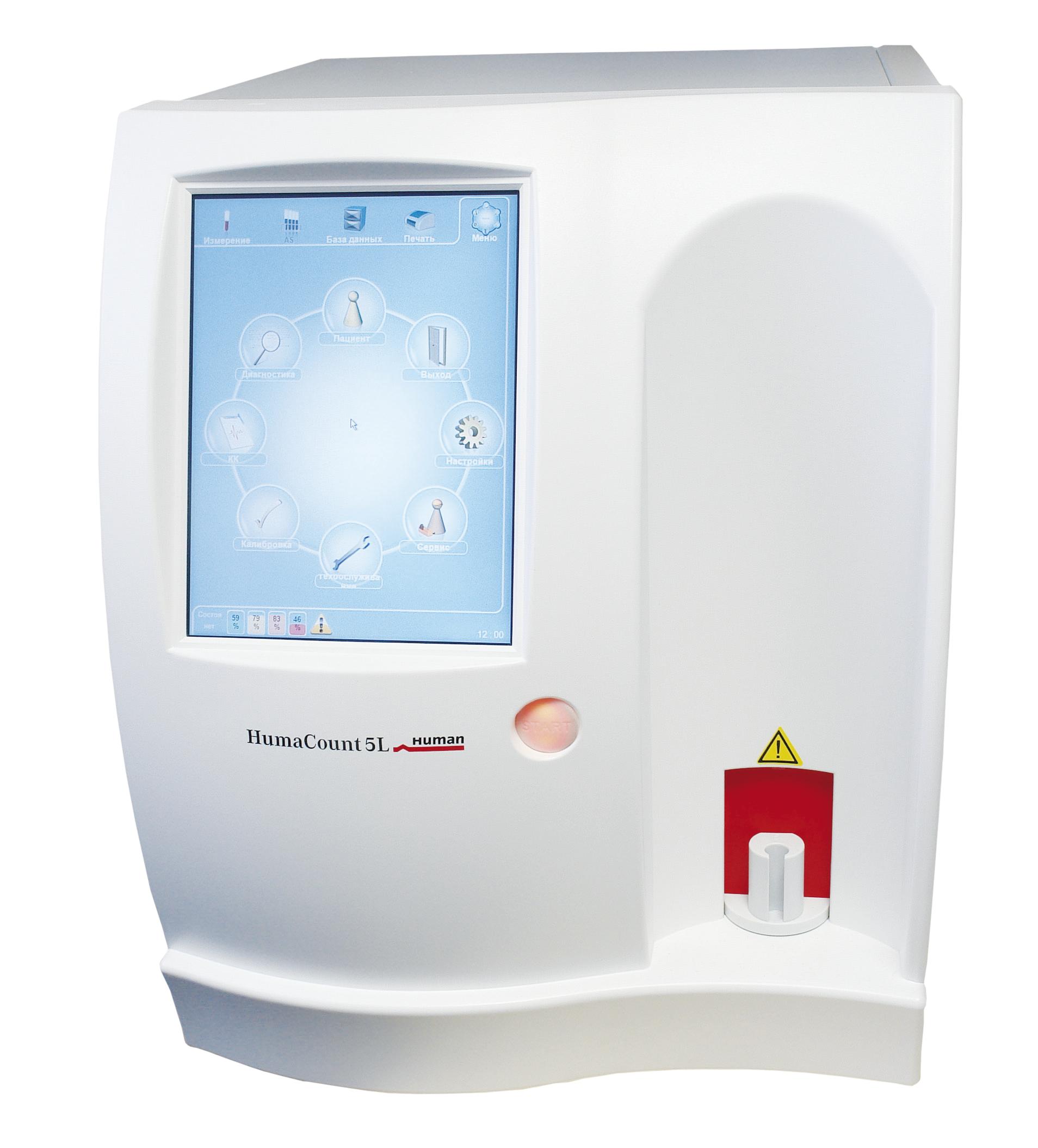 Гематологический анализатор-автомат HumaCount 5L, c автоподатчиком, дифференциация 5-diff